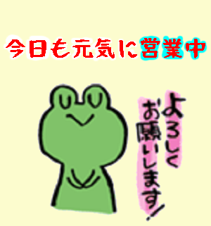20200223194326f3a.png