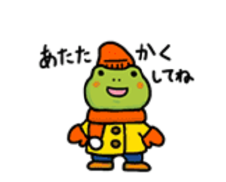 uoolklk_2019112913183023a.png