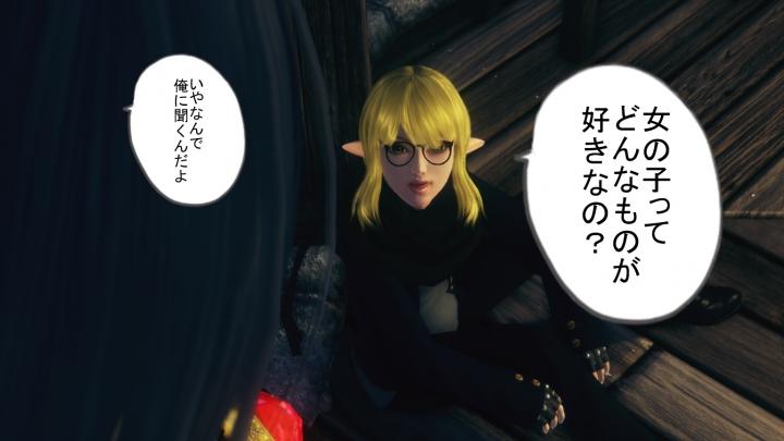 Oblivion 2020-02-02 04-48-50-77