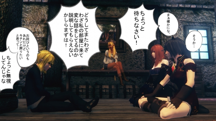 Oblivion 2020-02-02 22-18-56-49