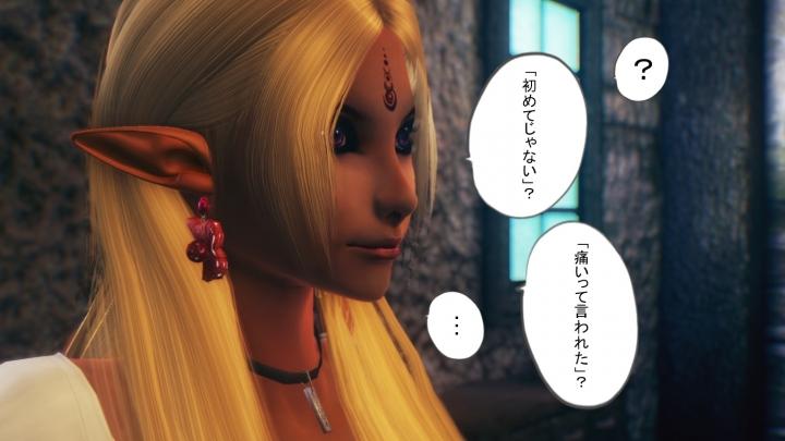 Oblivion 2020-02-03 04-32-20-81