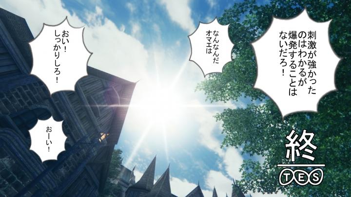 Oblivion 2020-02-09 03-42-55-19