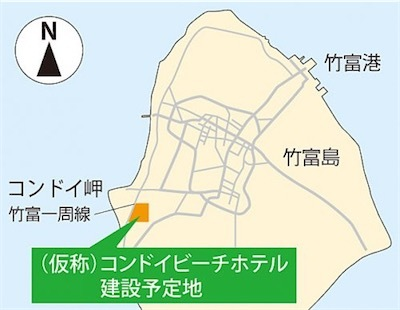 「コンドイビーチホテル反対」 竹富島を守る会big_20190330