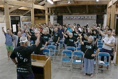 「コンドイビーチホテル反対」 竹富島を守る会35204