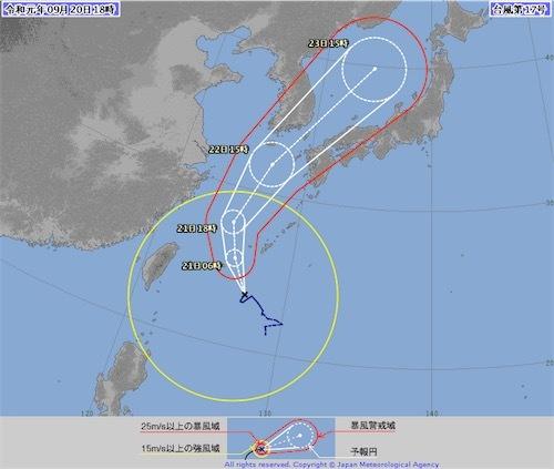 台風17号1917-00