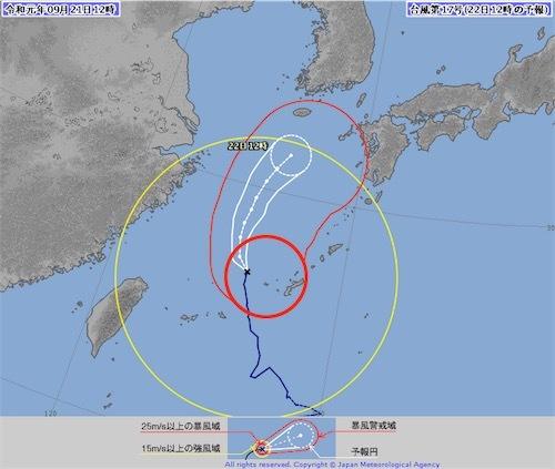 台風17号21日1917-00