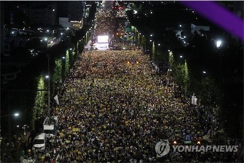 韓国検察改革求める集会PYH2019092805690001300_P4