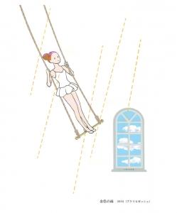 original illustrations190809