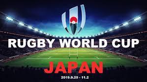 ラグビー ワールドカップ 日本代表 ジャイアント・キリング リーチ・マイケル 豊田スタジアム 花屋 花夢