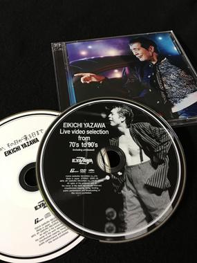 矢沢永吉 アルバム いつかその日が来るまで 発売 ロック カリスマ