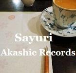 アカシックレコードリーディング アカシックレコードリーダーさゆり 珈琲にしてみました