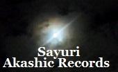 アカシックレコードリーディング アカシックレコードリーダーさゆり 朧月夜2019年中秋の名月
