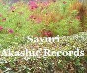 アカシックレコードリーディング アカシックレコードリーダーさゆり 秋の気配とお茶の木