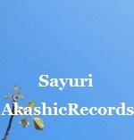 アカシックレコードリーダーさゆり アカシックレコードリーディング 青空 八重桜