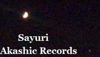 アカシックレコードリーディング 夜空 アカシックレコードリーダーさゆり