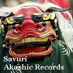 獅子舞 アカシックレコードリーダーさゆり アカシックレコードリーディング