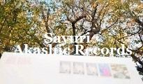 アカシックレコードリーディング アカシックレコードリーダーさゆり Airmail 紅葉と桜