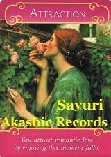 アトラクション アカシックレコードリーダーさゆり アカシックレコードリーディング 引き寄せ力 遊園地?
