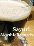アカシックレコードリーディング アカシックレコードリーダーさゆり 地ビール