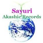 地球 アカシックレコードリーダーさゆり アカシックレコードr-ディング アース