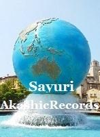 アカシックレコードリーダーさゆり アカシックレコードリーディング 地球earth