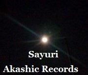 2020 アカシックレコードリーダーさゆり アカシックレコードリーディング 満月 フルムーン
