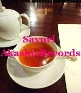 アカシックレコードリーダーさゆり アカシックレコードリーディング 鑑定レター編
