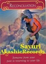 アカシックレコードリーディング アカシックレコードリーダーさゆり 和解