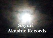 アカシックレコードリーディング アカシックレコードリーダーさゆり 2019年9月 フルムーン