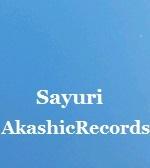 アカシックレコードリーダーさゆり アカシックレコードリーディング Blue Sky