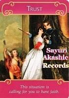 アカシックレコードリーディング アカシックレコードリーダーさゆり 信頼 Trust
