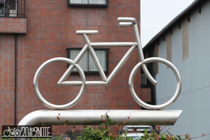 自転車マーク