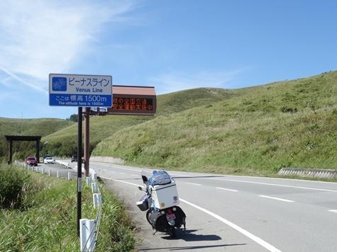 DSC04758.jpg
