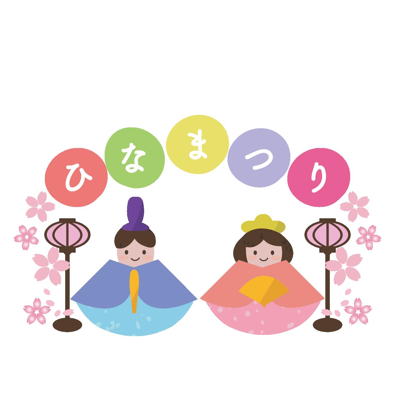 _hinamtsuri-logo-01_0.png