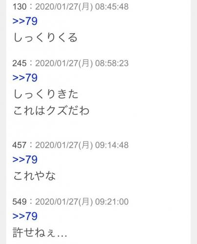 001_20200129105618cf4.jpg