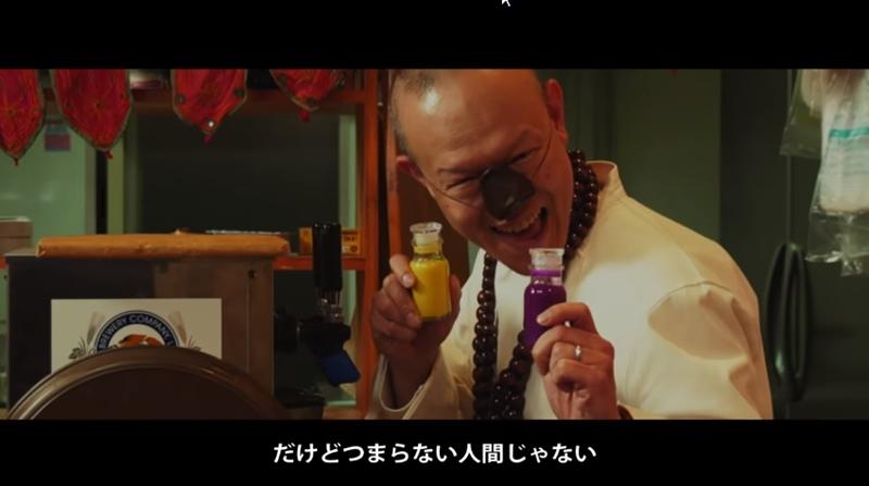 「恋はアッチャアッチャ」公式アッチャアッチャ応援隊17