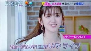 イチモニ!20190705鈴木愛理6時台02