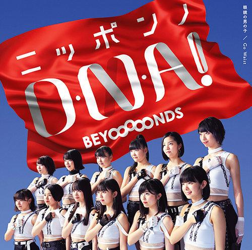 01st「眼鏡の男の子/ニッポンノD・N・A!/Go Waist」通常B