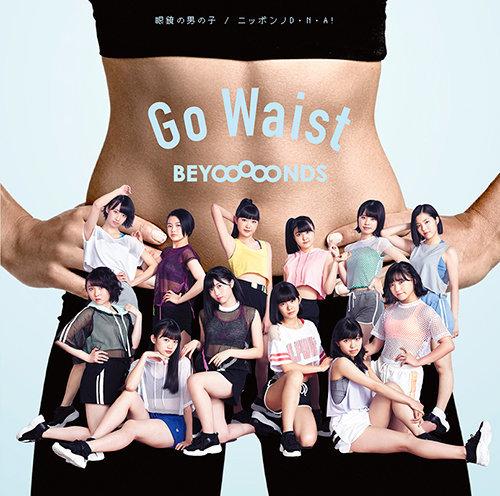 01st「眼鏡の男の子/ニッポンノD・N・A!/Go Waist」通常C