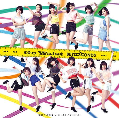 01st「眼鏡の男の子/ニッポンノD・N・A!/Go Waist」初回C