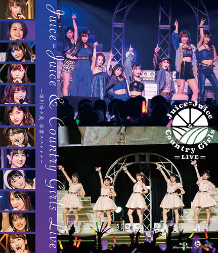 Juice=Juice&カントリー・ガールズ LIVE ~梁川奈々美 卒業スペシャル~blu-ray