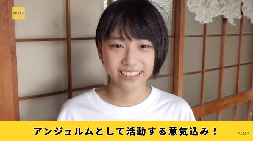 アンジュルム橋迫鈴《未公開映像》新メンバー発表のウラ側!!08