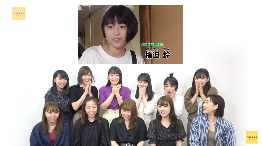 アンジュルム橋迫鈴《未公開映像》新メンバー発表のウラ側!!03