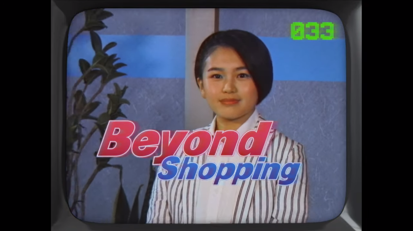 BEYOOOOONDS『Go Waist』MV01