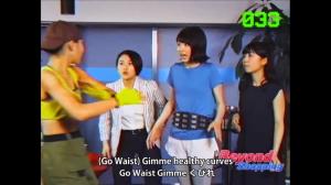BEYOOOOONDS『Go Waist』MV14