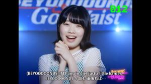 BEYOOOOONDS『Go Waist』MV11
