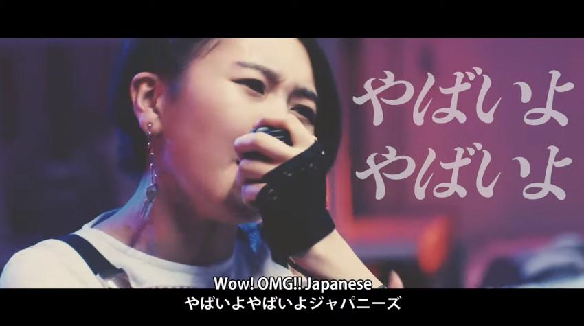 『ニッポンノD・N・A!』MV04