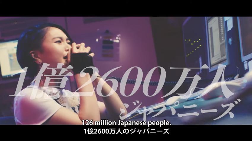 『ニッポンノD・N・A!』MV02