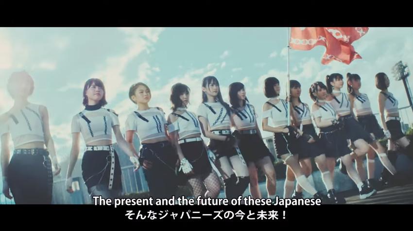 『ニッポンノD・N・A!』MV05