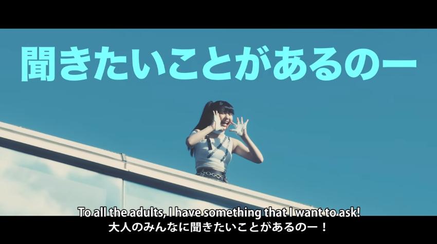 『ニッポンノD・N・A!』MV12